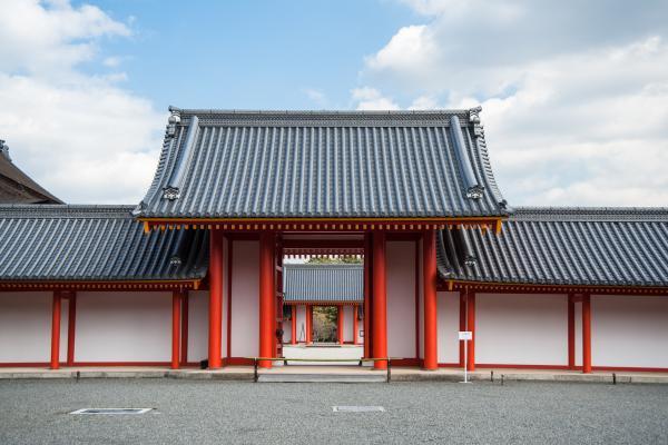 Il Giappone nasce a Kyoto