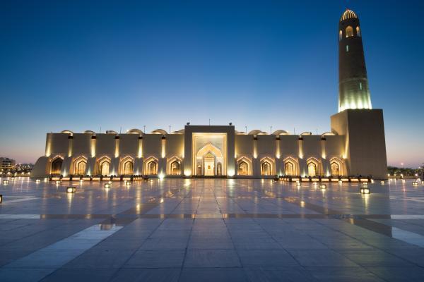 Il cuore immacolato di Doha
