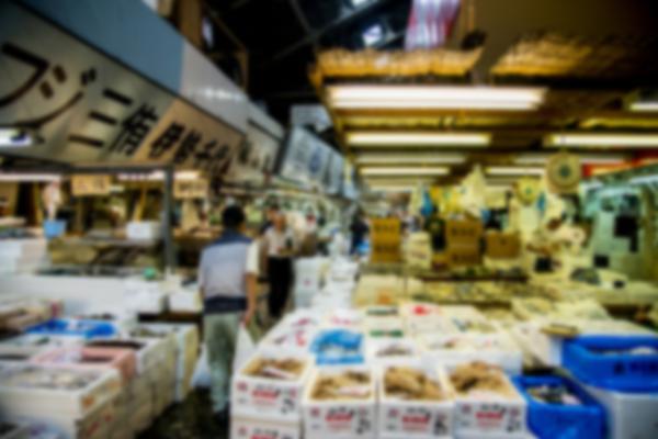 Il più grande mercato di pesce del mondo